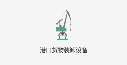 business_icon1_cn